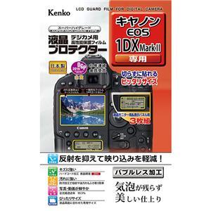 液晶プロテクター Canon EOS-1D X Mark II用