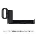 Leica (ライカ) ハンドグリップ用フィンガーループ M