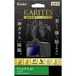 液晶保護ガラス KARITES FUJIFILM X-T20用
