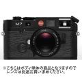 Leica (ライカ) M7 Engrave (0.72) ボディ ブラッククローム