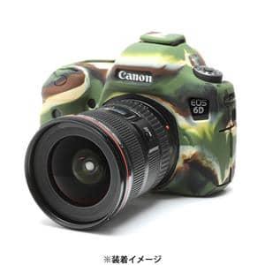 Japan Hobby Tool (ジャパンホビーツール) イージーカバー Canon EOS 6D用 カモフラージュ メイン