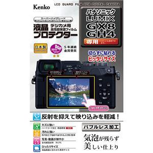 液晶プロテクター Panasonic LUMIX GX8 / GH4用