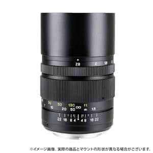 CREATOR 135mm F2.8 II (ペンタックス用)