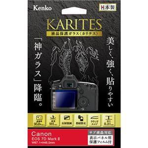 液晶保護ガラス KARITES Canon EOS7D Mark II用