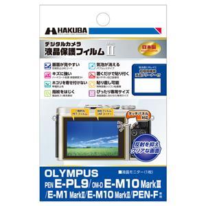 HAKUBA (ハクバ) 液晶保護フィルム MarkII OLYMPUS OM-D E-M1 MarkII/E-M10 MarkIII 専用 メイン