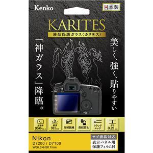 液晶保護ガラス KARITES Nikon D7200/D7100用