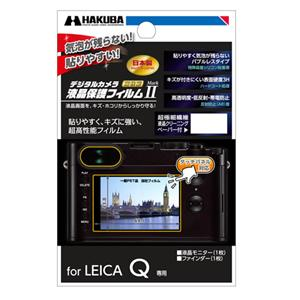 LEICA Q(Typ116) 専用 液晶保護フィルム  MarkII