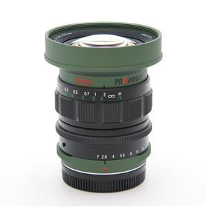 PROMINAR 8.5mm F2.8(マイクロフォーサーズ用) グリーン