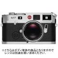 Leica (ライカ) M7 Engrave (0.72) ボディ シルバークローム