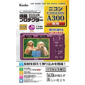 液晶プロテクター Nikon COOLPIX A300用