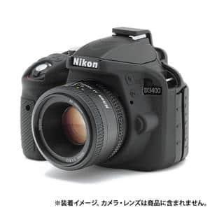 Japan Hobby Tool (ジャパンホビーツール) イージーカバー Nikon D3400用 ブラック メイン