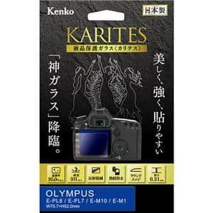 液晶保護ガラス KARITES OLYMPUS E-PL8/E-PL7/E-M1用