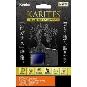 液晶保護ガラス KARITES SONY RX100V/IV/RX1R II用