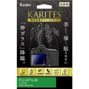 液晶保護ガラス KARITES FUJIFILM X-Pro2用