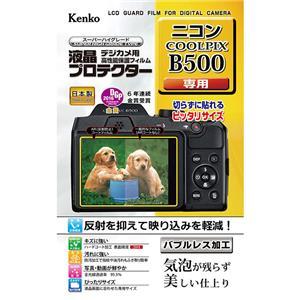 液晶プロテクター Nikon COOLPIX B500用
