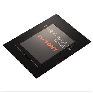 Extra Glass DCG-S002 SONY α7II用