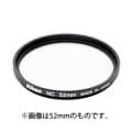 Nikon (ニコン) ニュートラルカラーNC 62mm メイン