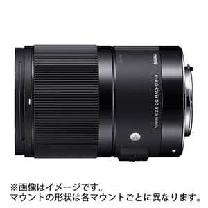 SIGMA (シグマ) Art 70mm F2.8 DG MACRO(キヤノンEF用) メイン
