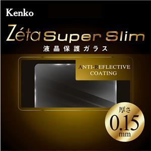 液晶保護ガラス Zeta Super Slim Canon EOS KISS X8i / X7i用