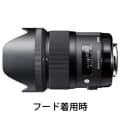 SIGMA (シグマ) Art 35mm F1.4 DG HSM(ニコン用) 1