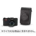 Leica (ライカ) X2用 レザーケース ブラック