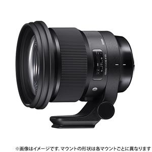 SIGMA (シグマ) Art 105mm F1.4 DG HSM(ニコンF用) メイン