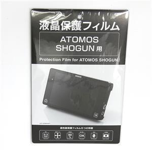 液晶保護フィルム ATOMOS SHOGUN用 LPF-ATMSHG01