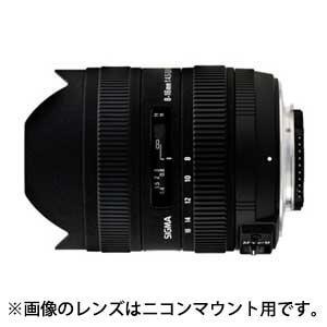 8-16mm F4.5-5.6DC HSM(シグマ用)