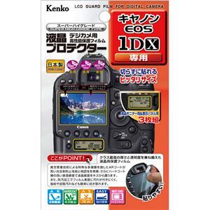 液晶プロテクター Canon EOS-1D X用