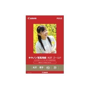 写真用紙・光沢 ゴールド A3ノビ 20枚 (GL-101A3N20)