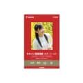 Canon (キヤノン) 写真用紙・光沢 ゴールド A3ノビ 20枚 (GL-101A3N20)