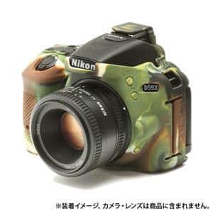 Japan Hobby Tool (ジャパンホビーツール) イージーカバー Nikon D5600用 カモフラージュ メイン