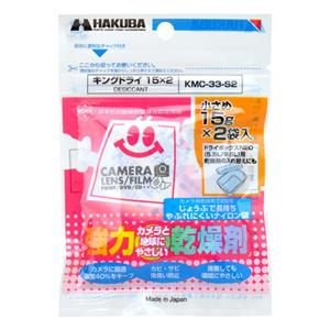 HAKUBA (ハクバ) キングドライ 15×2 KMC-33-S2 メイン