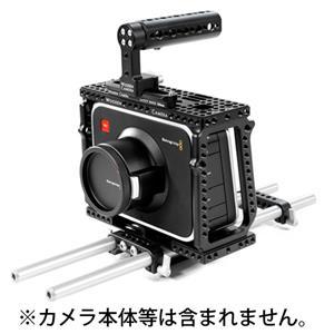 Advanced Kit(ブラックマジック シネマカメラ用)