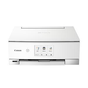Canon (キヤノン) PIXUS TS8330 ホワイト メイン