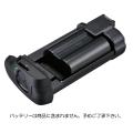 Nikon (ニコン) EN-EL15ホルダー MS-D14EN