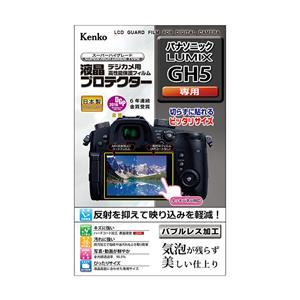 液晶プロテクター Panasonic LUMIX GH5用
