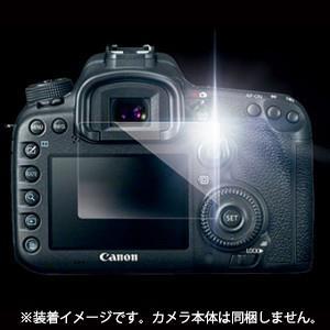 液晶ガラスプレートHigh Grade Glass Screen Protector Canon EOS 7D Mark II用