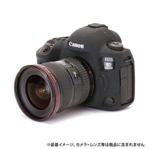 Japan Hobby Tool (ジャパンホビーツール) イージーカバー EOS 5D Mark IV 用 ブラック ブラック メイン