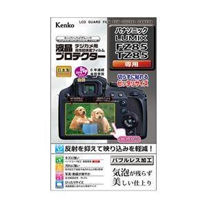 液晶プロテクター Panasonic LUMIX FZ85/TZ85用