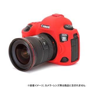Japan Hobby Tool (ジャパンホビーツール) イージーカバー Canon EOS 5D Mark IV用 レッド メイン