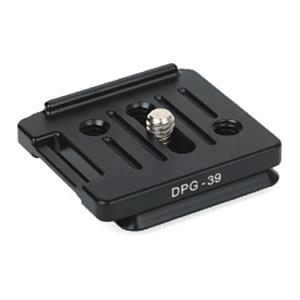 汎用クイックリリース・プレート DPG-39
