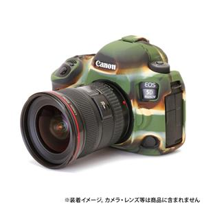 Japan Hobby Tool (ジャパンホビーツール) イージーカバー Canon EOS 5D Mark IV用 カモフラージュ メイン