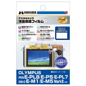 OLYMPUS PEN E-PL8 / E-P5 / E-PL7 / OM-D E-M1 / E-M5 MarkII専用 液晶保護フィルムMarkII DGF2-OEPL8