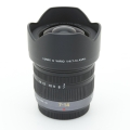 Panasonic LUMIX G 7-14mm F4 ASPH.