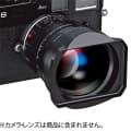 Leica (ライカ) レンズフード SUMMILUX 21mm F1.4 ASPH用