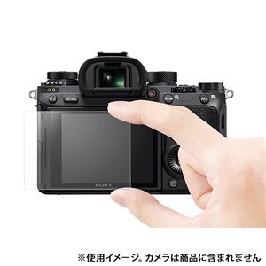 モニター保護ガラスシート PCK-LG1