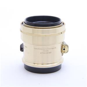 New Petzval 58mm F1.9 (Canon) ブラス