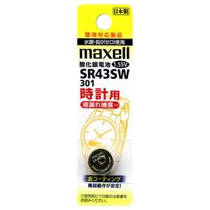 MAXELL SR43SW 1BT A