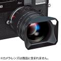 Leica (ライカ) レンズフード SUMMILUX 24mm F1.4 ASPH用